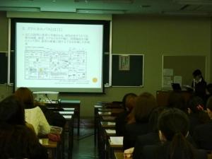 H24年度卒業研究発表会 発表1