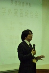 2012-09-20aisatsu2