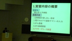 2012-09-20happyo1