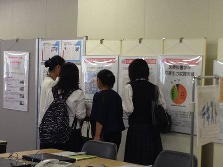 2016-07-24_kengaku1.jpg